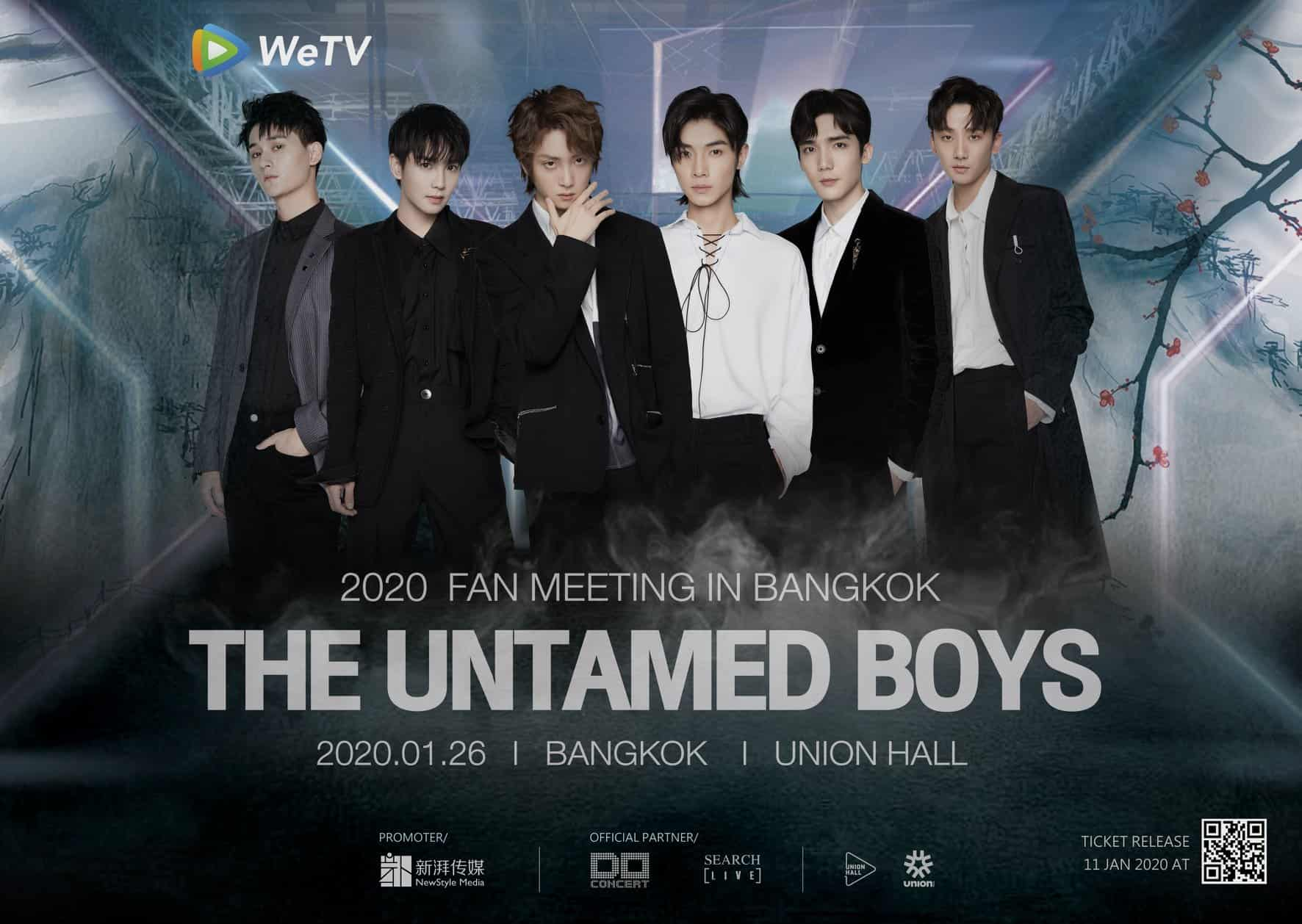 THE UNTAMED BOYS