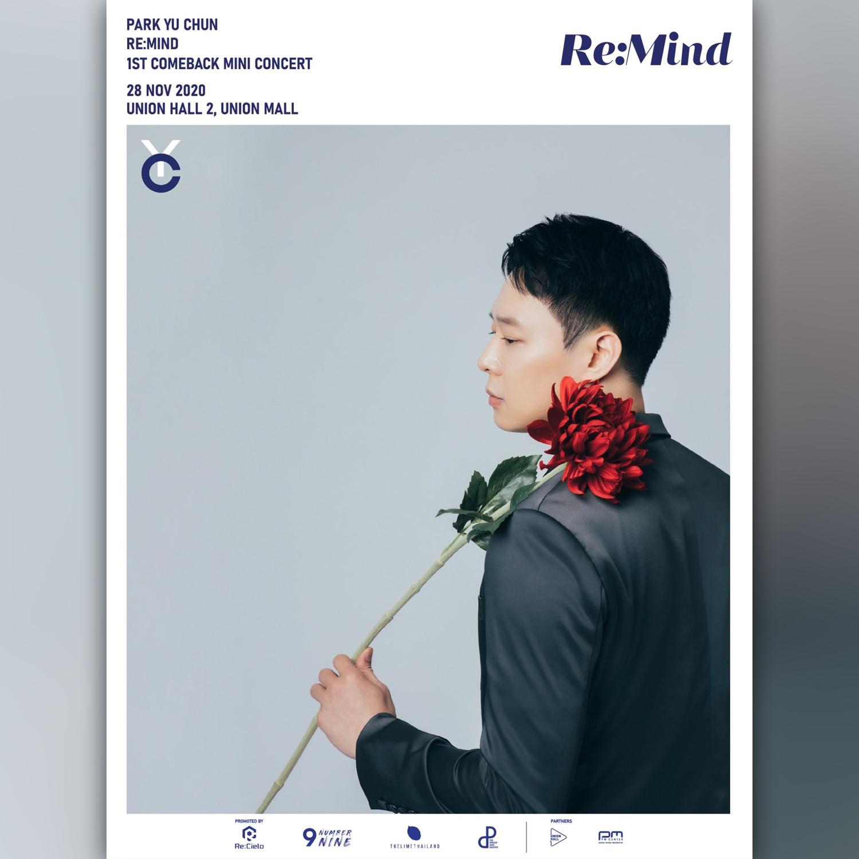 Park Yu Chun REMIND 1st Comeback Mini Concert