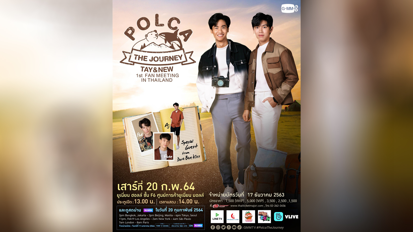 POLCA The Journey TAY&NEW 1st Fan meeting in Thailand