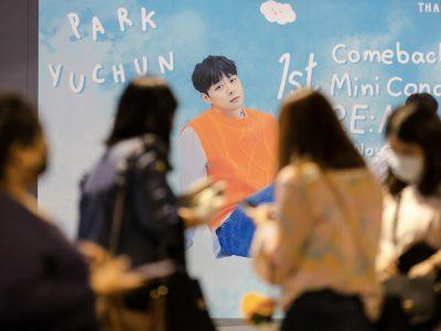 Park Yu Chun REMIND Concert