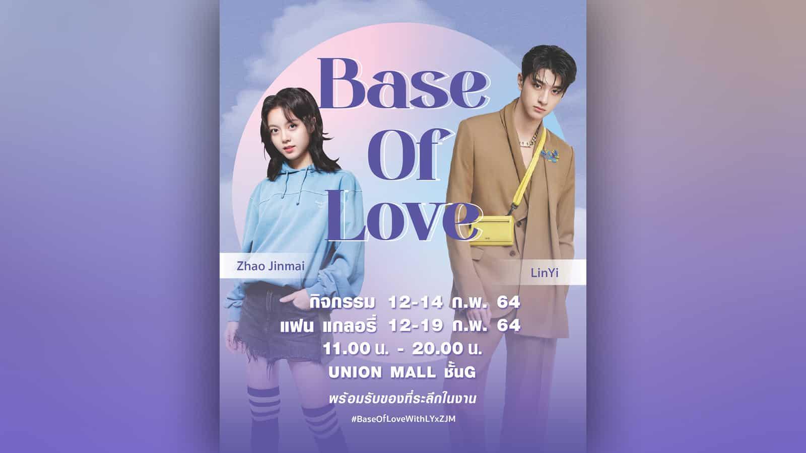 Base Of Love With Lin Yi x Zhao Jin Mai